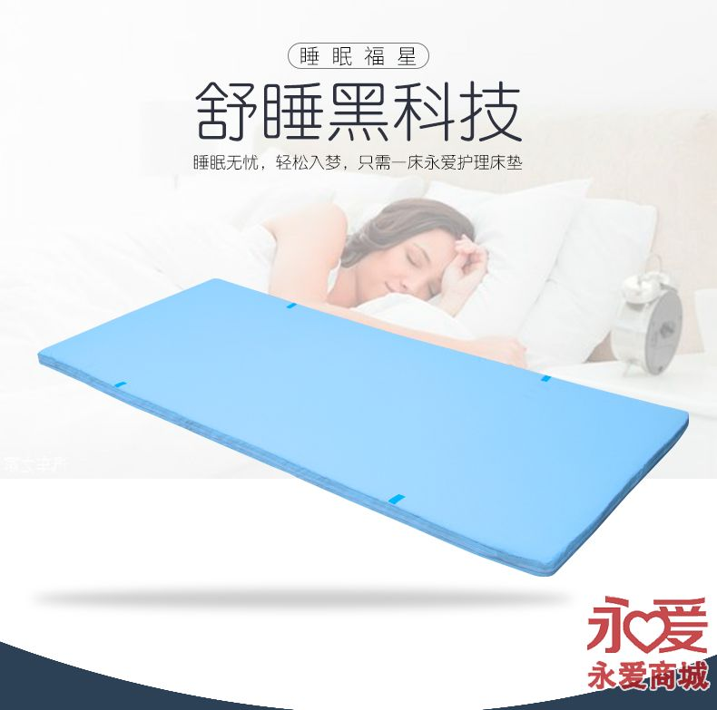2020着重推广产品——可冲洗透气床垫