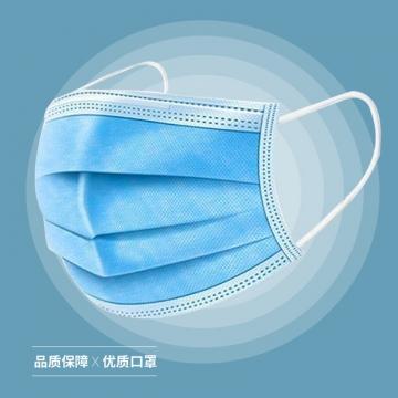 民用一次性防护口罩50个包邮(1袋10个小包装*5袋)