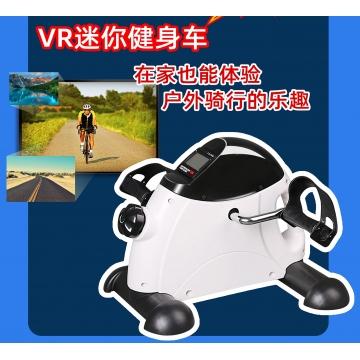 VR迷你健身车  VR实景骑行脚踏车 老人运动锻炼健身车