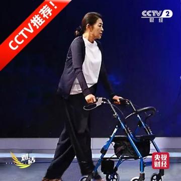 永爱手推车  助行车轮椅买菜车出门辅助行走设备助行器