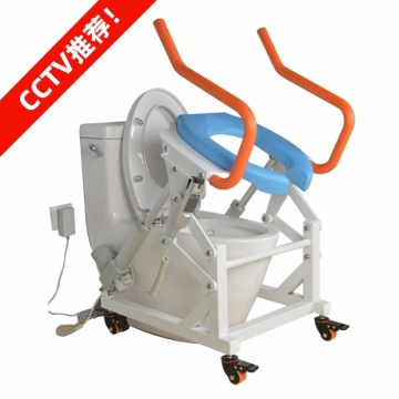 永爱电动自动升降坐便椅 马桶起身器 起身辅助器 老年人孕妇残疾人座便助力架 起身马桶架