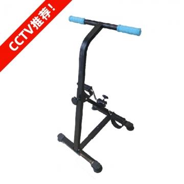 下肢康复脚踏车