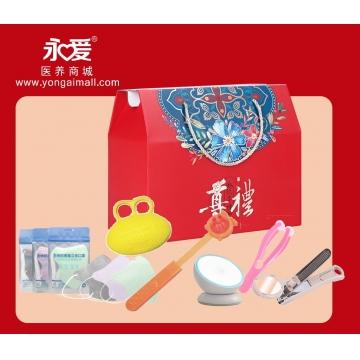 """199元""""七彩生活""""大礼包节日送礼伴手礼品礼盒"""