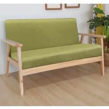【特价不包邮】双人沙发(不含抱枕,抱枕15元/个)