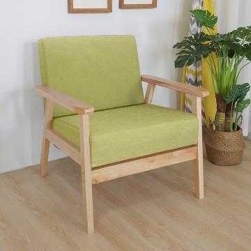 【特价不包邮】单人沙发(不含抱枕,抱枕15元/个)